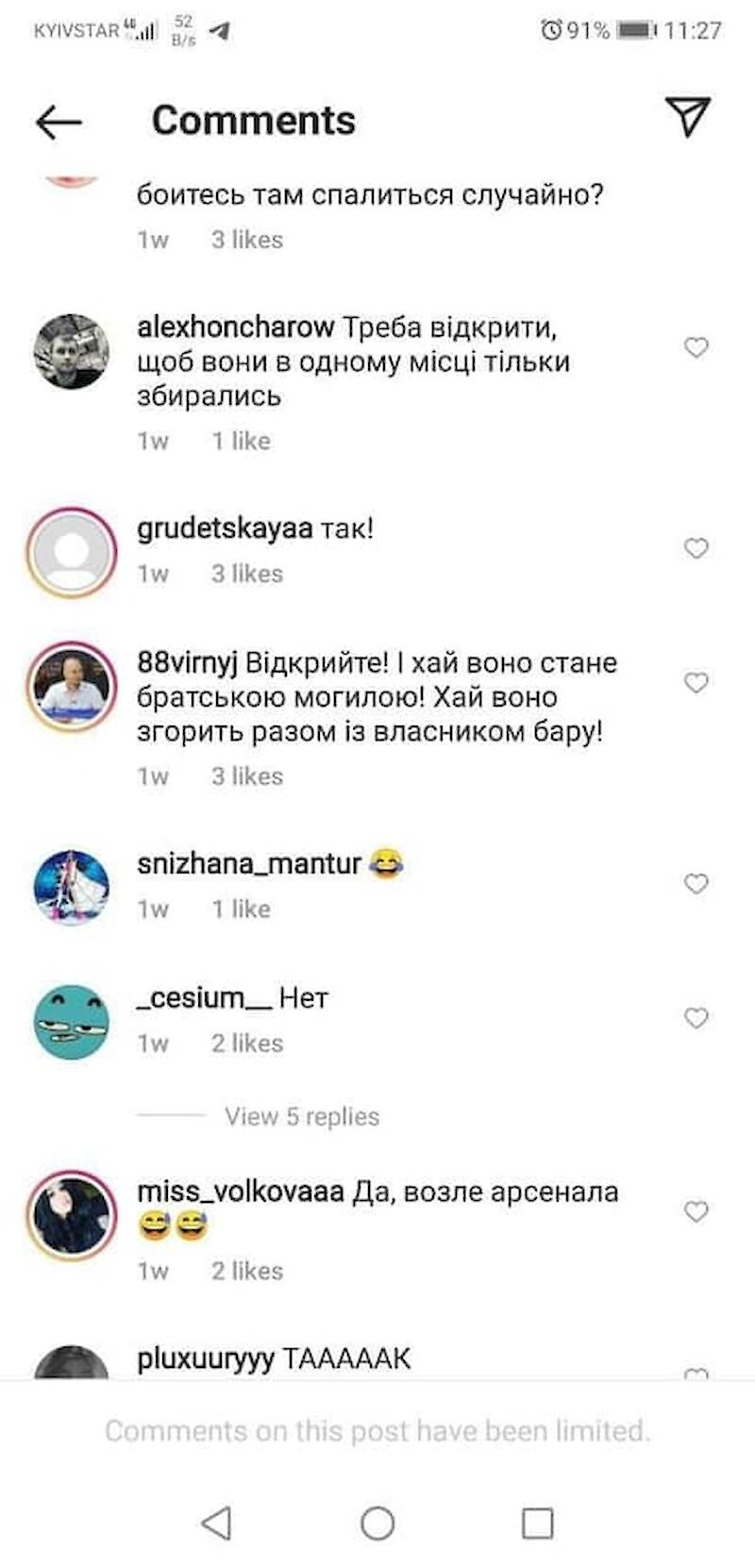 """""""Стане братською могилою"""": радник мера Хмельницького побажав згоріти новому гей-бару міста"""
