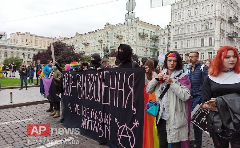 Марш Равенства в Киеве уже закончился. Он продлился около 40 минут
