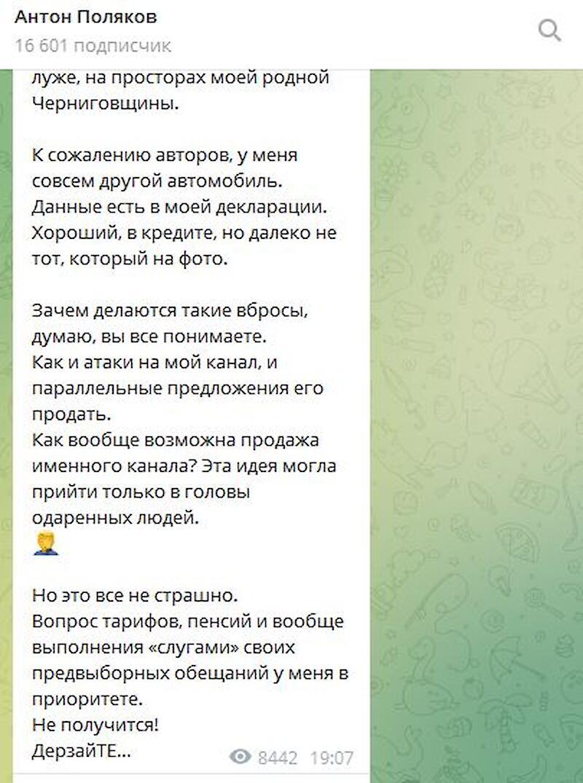 """""""Слугам"""" роздавали гроші в туалеті"""": найгучніші заяви нардепа Полякова перед смертю"""
