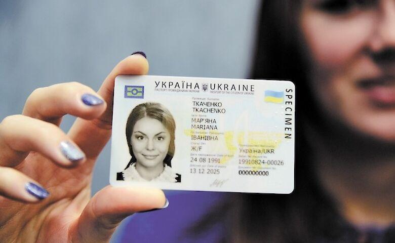 ДМС з 2016 року видала для українців 4,3 млн ID-карток