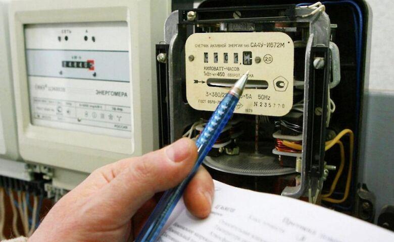 Украинцам могут повысить плату за электроэнергию - НКРЕКП ...
