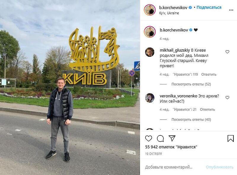 СБУ обновила список россиян, которым запрещен въезд в Украину: из него пропали Долина, Королева и Варнава
