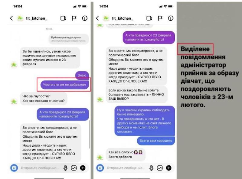 В Харькове кондитерская попала в скандал из-за тортов на 23 февраля: фото, видео