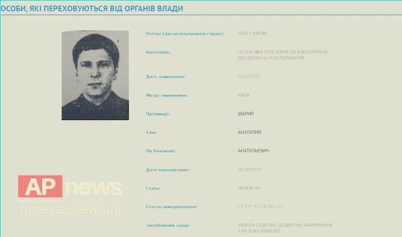 В базу розыска МВД внесли Анатолия Шария