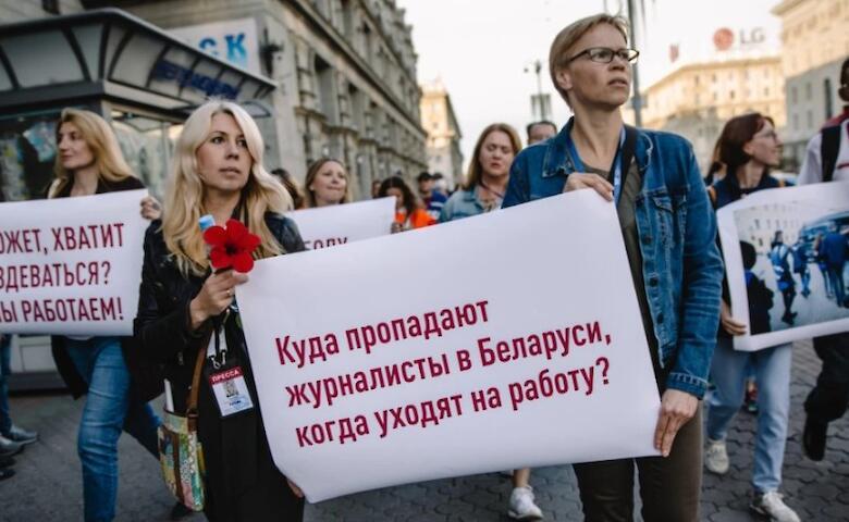У Білорусі заборонили журналістам висвітлювати неузгоджені акції протесту в прямому ефірі